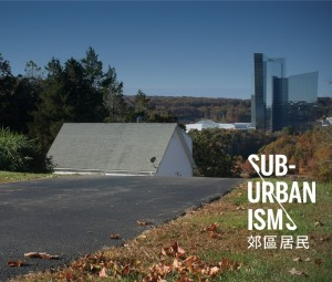 Suburbanisms_Icon_2RGB